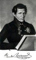 Лобачевский, Николай Иванович