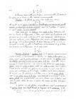 Страница 125