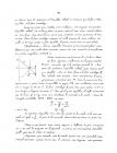 Страница 267