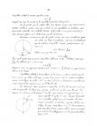 Страница 268