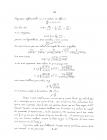 Страница 333