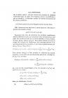 Страница 249