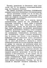 Страница 78