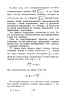Страница 145