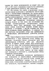 Страница 207