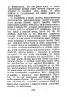 Страница 229