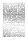 Страница 287