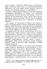 Страница 298