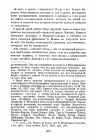 Страница 301