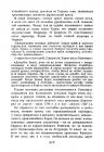 Страница 313