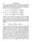 стр. 24