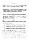 стр. 30