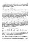 стр. 39