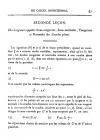 Лекция вторая, стр. 47