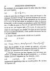стр. 50