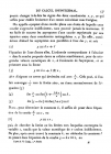 стр. 57