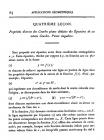 Лекция четвертая, стр. 64