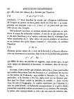 стр. 66