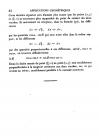 стр. 88