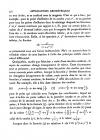 стр. 92