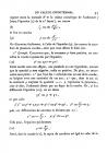 стр. 93