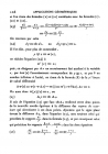 стр. 106