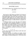 Лекция восьмая, стр. 116