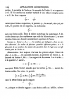 стр. 124