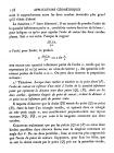 стр. 128