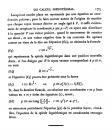 стр. 173
