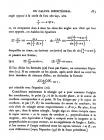 стр. 183