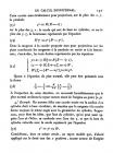 стр. 197