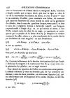 стр. 198