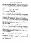 стр. 200
