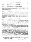 стр. 201