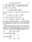 стр. 205