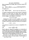 стр. 217