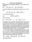 стр. 220