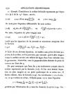 стр. 230