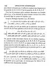 стр. 244