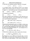 стр. 246