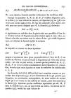 стр. 251