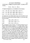 стр. 257