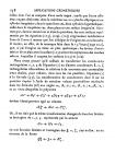стр. 258