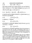 стр. 260