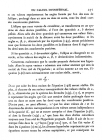 стр. 271
