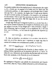 стр. 278