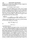 стр. 298