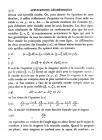стр. 310