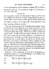 стр. 311